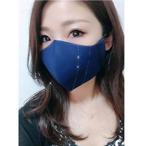 FREESマスク003 ラインストーンマスク フリーズマスク キラキラ 水洗い100回洗える 日本製 FREES MASK ビジュー|frees