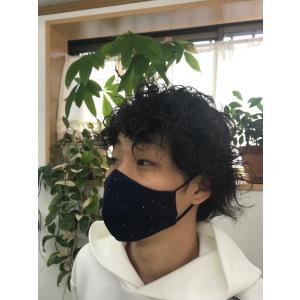 FREESマスク005 ラインストーンマスク フリーズマスク キラキラ 水洗い100回洗えてリーズナブル 日本製 FREES MASK|frees