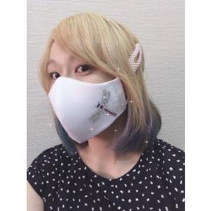 FREESマスク011 ラインストーンマスク フリーズマスク キラキラ 水洗い100回洗える 日本製 FREES MASK ビジュー|frees