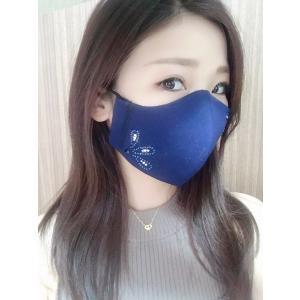 FREESマスク015 ラインストーンマスク フリーズマスク キラキラ 水洗い100回洗える 日本製 FREES MASK|frees