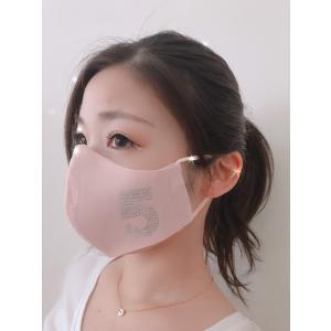 FREESマスク027 ラインストーン フリーズマスク キラキラ 水洗い100回洗える 日本製 FREES MASK|frees