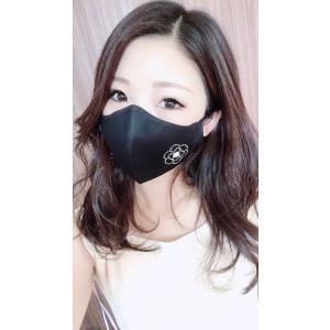 フリーズマスク035 カメリア ラインストーン フリーズマスク キラキラマスク 水洗い100回洗える 日本製 FREES MASK|frees
