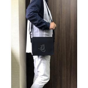 山谷袋 日本製 高級プレミアムストーンHEMA 凡字  黒色BAGやや小さめ|frees