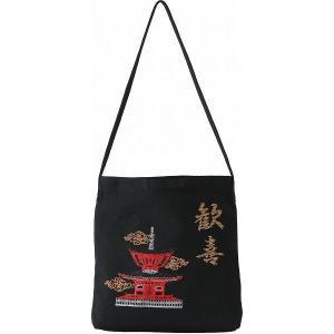 ショルダーバッグ  多宝塔(日本製)|frees