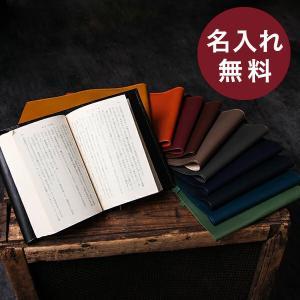 ブックカバー 文庫本 A6 レディース メンズ プレゼント 手帳カバー 本革 フリーサイズ しおり付...