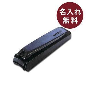 【ポイント最大18倍】木屋 爪切 黒 (大) 日本製 日本橋 KIYA