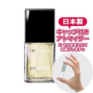 CHANEL シャネル 香水 クリスタル オードゥパルファム [1.5ml]  * ブランド お試し...