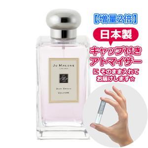 [3.0mL] JO MALONE ジョーマローン 香水  レッド ローズ コロン 3.0mL * ...