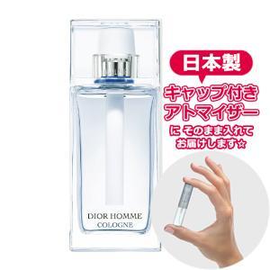 ディオール 香水 ディオール オム コロン オードゥトワレ 1.5ml Dior* 香水 お試し ア...