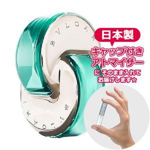 BVLGARI ブルガリ 香水 オムニア パライバ オードトワレ [1.5ml] * お試し 香水 ミニサイズ アトマイザー freestyle-cosme