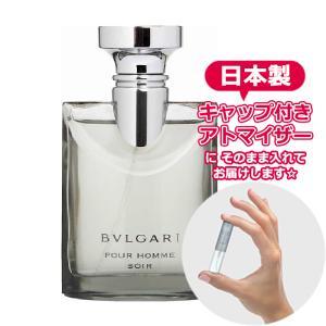 BVLGARI ブルガリ 香水 プールオム ソワール  [1.5ml] * お試し 香水 ミニサイズ アトマイザー freestyle-cosme