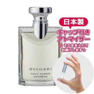 BVLGARI ブルガリ プールオム エクストレーム オードトワレ 1.5mL * お試し 香水 アトマイザー ミニ サンプル freestyle-cosme