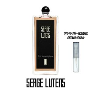 セルジュ ルタンス ニュイドゥセロファン オードパルファム (セロファンの夜) [1.0ml] ブランド 香水 お試し ミニ アトマイザー