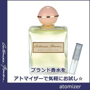 ★香りの主成分はフリージア。 そこにジャスミンとマグノリア、ユリの香りが色を添えます。 すれ違う人が...