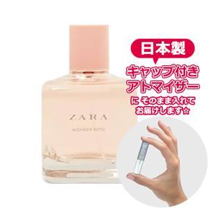 ZARA ザラ 香水 ワンダーローズ オードトワレ [3.0ml] * ブランド  お試し ミニサイズ アトマイザー freestyle-cosme