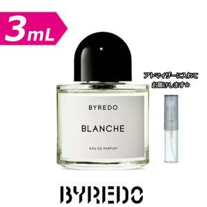 [3.0mL] BYREDO バレード 香水 オードパルファン ブランシュ 3.0mL バイレード* お試し 香水 フレグランス サンプル アトマイザー freestyle-cosme