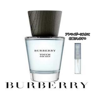 BURBERRY バーバリー 香水 タッチ フォー メン オードトワレ 1.5mL  * お試し 香...