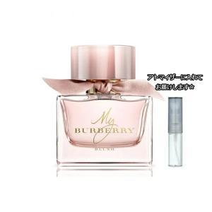 BURBERRY バーバリー 香水 マイバーバリー ブラッシュ オードパルファム  1.5mL * ...