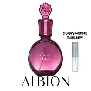 ALBION アルビオン 香水 ジュイール オードトワレ [1.5ml] * お試し 香水 アトマイザー ミニ サンプル|freestyle-cosme