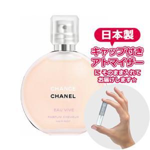 ◆香り◆ グレープフルーツとブラッドオレンジの柑橘類がもたらす爽快感がスプレイした瞬間から持続して香...