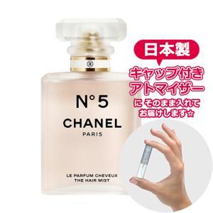 ◆香り◆ ナンバーファイブ(No.5)のローズとジャスミンのシルキーなハーモニーのように、肌をなめら...