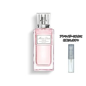 Dior ミス ディオール ヘアミスト 3.0mlブランド 香水 お試し ミニサイズ アトマイザー