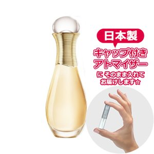 free shipping a25bb c5e3e Dior ディオール ジャドール ヘアミスト [3.0ml] ブランド 香水 お試し ミニサイズ アトマイザー