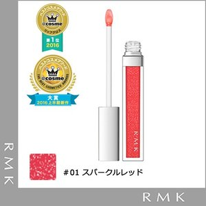 RMK リップ ジェリー グロス #01 スパークルレッド◆数量限定発売品