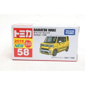 メーカー タカラトミー   車体メーカー ダイハツ    品番 No.58   スケール -   商...