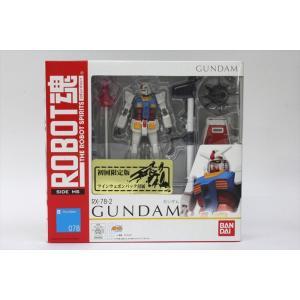ROBOT魂 機動戦士ガンダム RX-78-2 ガンダム ツインウェポンパック付属 初回限定版 freestyle-hobby