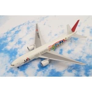 1/400 B777-200 JAL たまごっち JA8978 ヘルパ/中古|freestyle-hobby
