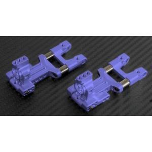 ラップアップ 0250-FD VX サスペンションシステム Ver.3(2.5mm/ブルー)|freestyle-hobby