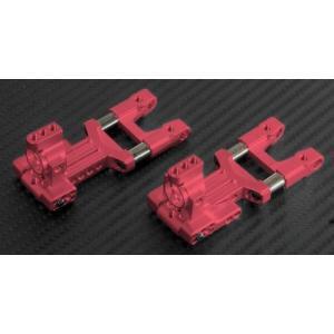 ラップアップ 0251-FD VX サスペンションシステム Ver.3(2.5mm/レッド)|freestyle-hobby