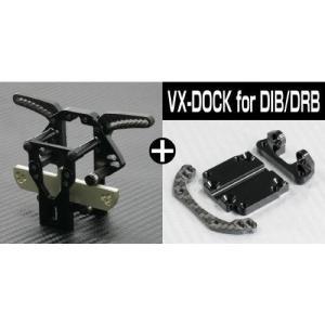 ラップアップ 0241-FD VX-DOCK ボルトオンパッケージ ブラック(DIB/DRB)|freestyle-hobby