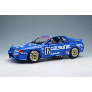 新品IM020 メイクアップ/イデア 1/18 日産 スカイライン GT-R (BNR32) Gr.A カルソニック チームインパル JTC 西日本サーキット 1990|freestyle-hobby