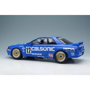 新品IM020 メイクアップ/イデア 1/18 日産 スカイライン GT-R (BNR32) Gr.A カルソニック チームインパル JTC 西日本サーキット 1990|freestyle-hobby|02