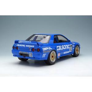 新品IM020 メイクアップ/イデア 1/18 日産 スカイライン GT-R (BNR32) Gr.A カルソニック チームインパル JTC 西日本サーキット 1990|freestyle-hobby|03