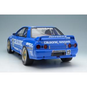 新品IM020 メイクアップ/イデア 1/18 日産 スカイライン GT-R (BNR32) Gr.A カルソニック チームインパル JTC 西日本サーキット 1990|freestyle-hobby|04