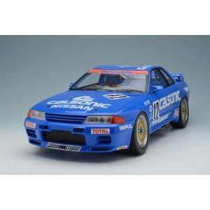 新品IM020 メイクアップ/イデア 1/18 日産 スカイライン GT-R (BNR32) Gr.A カルソニック チームインパル JTC 西日本サーキット 1990|freestyle-hobby|05