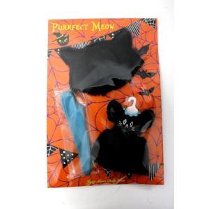 Junie Moon ドリーウェア パーフェクトミャーオ ネオブライスサイズ ※衣装のみ ジュニームーン/新品|freestyle-hobby|02