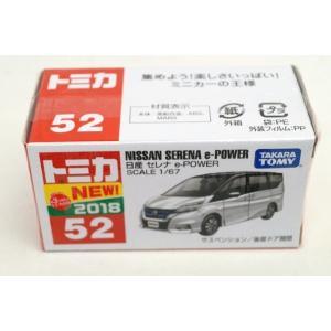 新品052 トミカ 日産 セレナ e-POWER 101710|freestyle-hobby