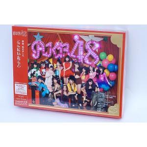 CD AKB48 ここにいたこと CD+DVD 初回盤 未開封品 freestyle-hobby