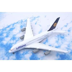 1/500 A380-800 ルフトハンザ FCバイエルンン D-AIMB[524575]ヘルパ/中古|freestyle-hobby