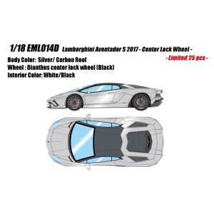 予約EML014D メイクアップ/アイドロン 1/18 ランボルギーニ アヴェンタドール S 2017 シルバー(カーボンルーフ仕様)|freestyle-hobby