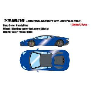 予約EML014E メイクアップ/アイドロン 1/18 ランボルギーニ アヴェンタドール S 2017 キャンディーブルー(カーボンルーフ仕様)|freestyle-hobby