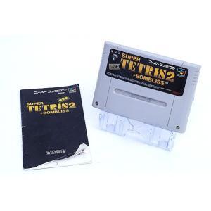スーパーファミコン スーパーテトリス2+ボンブリス 限定 箱なし / 送料240円( 代引き不可) / SFC|freestyle-hobby