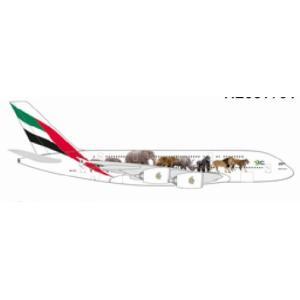 1/500 A380 エミレーツ航空 United for Wildlife [HE531764] ヘルパ/予約10月 代引のみ ★同梱不可|freestyle-hobby
