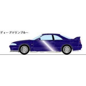 予約EM381D メイクアップ/アイドロン 1/43 日産 スカイライン GT-R (BCNR33) Vスペック 1997 ディープマリンブルー|freestyle-hobby