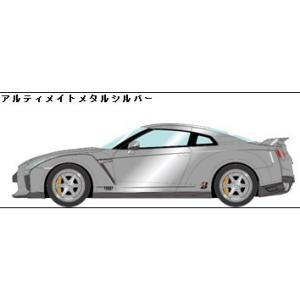 予約EM419A メイクアップ/アイドロン 1/43 日産 GT-R 2017 TE037 ホイールver.  アルティメイトメタルシルバー|freestyle-hobby