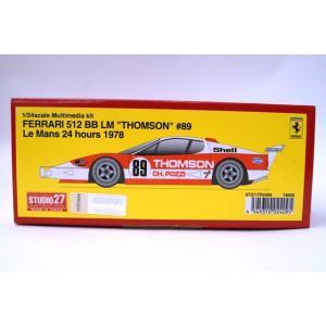 フェラーリ512BB LM THOMSON #89 LM 78 (1/24スケール ST27-FR2409)の商品画像|ナビ